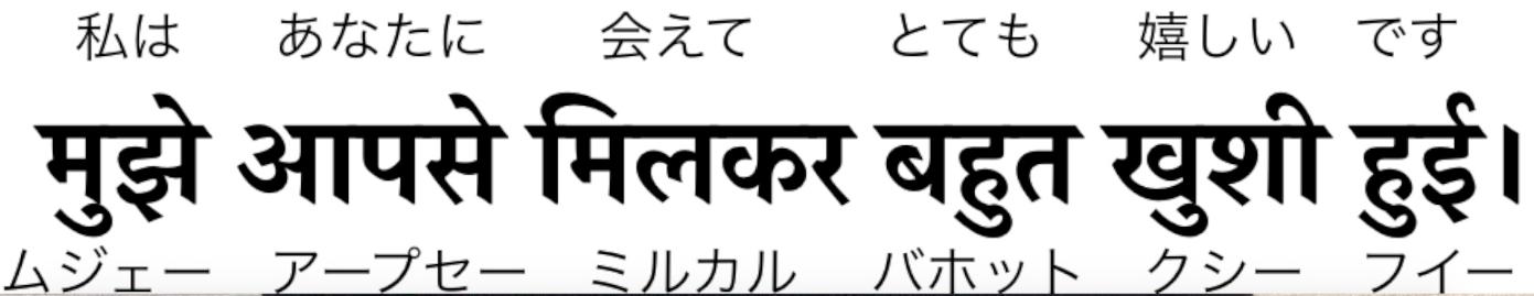 インド 語 ありがとう ありがとうはヒンディー語で?インド旅行で使える簡単フレーズ20選!...