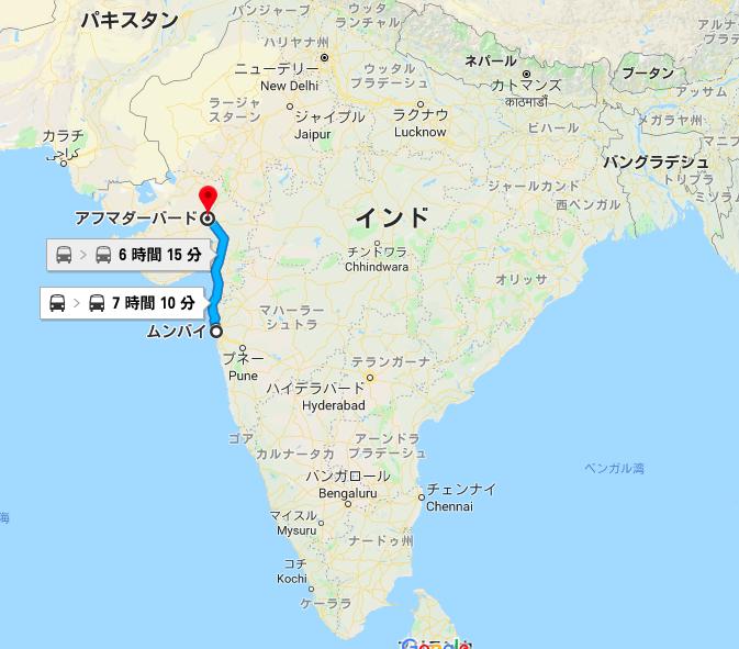 インド〜アーメダバド間 新幹線