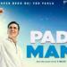 パッドマン 5億人の女性を救った男|必見映画が日本上陸するよ!|