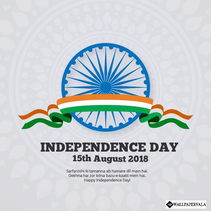 インド独立記念日、メッセージ